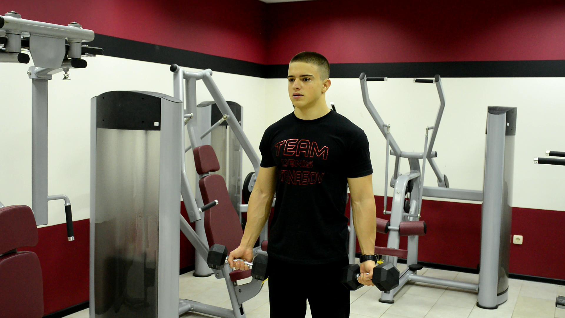 Сгъване с дъмбели / Dumbbell biceps curl / 4x7-8